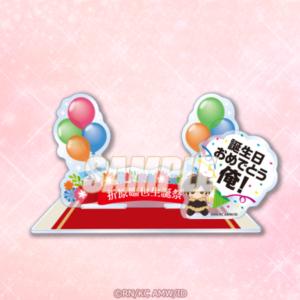 「デュラララ!!×2 俺の生誕祭くじ」B賞:俺を祝う専用の台座(全2種)