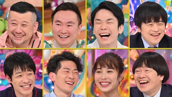 「アメトーーク!」マンガ大好き芸人放送決定!広瀬アリスさん、ケンドーコバヤシさん、バカリズムさんらがマンガ愛を爆発させる