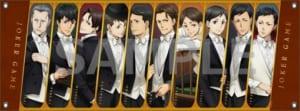 「ジョーカー・ゲーム放送5周年記念フェア」布ポスター