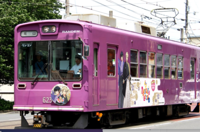 「A3! BLOOMING CAMP in KYOTO」ラッピング電車