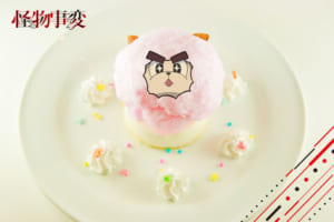 「TOWER RECORDS CAFE × 怪物事変」にいさんケーキ