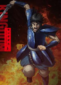 TVアニメ「キングダム」Blu-rayBOX合従軍編 上巻 表