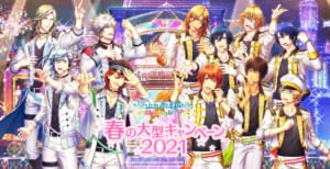 「うたの☆プリンスさまっ♪ Shining Live」春の大型キャンペーン