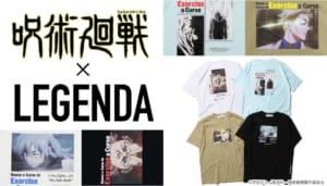 呪術廻戦×LEGENDA Tシャツ