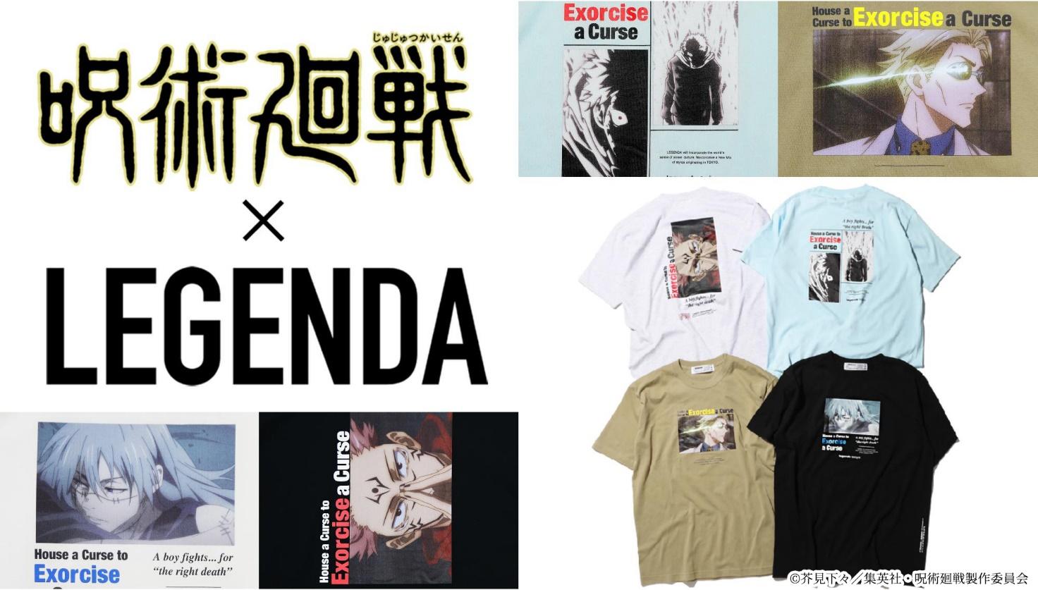 「呪術廻戦」×「LEGENDA」虎杖悠仁、七海健人、真人、両面宿儺がデザインされたTシャツがハイセンス!