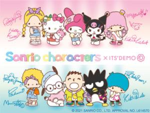 「Sanrio characters」×「ITS'DEMO(イッツデモ)」描き下ろし