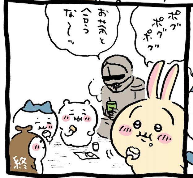 「ちいかわ」ホール・インなんてお菓子あるんだ…ヤハ!静岡のご当地菓子が人気漫画に出演