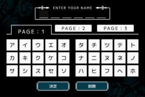 「うたプリ」HE★VENS「BLACK GARDEN」名前設定画面