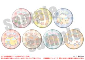 「PUI PUI モルカー PremiumShop -DesignProduced by Sanrio-」缶バッジ(全7種)