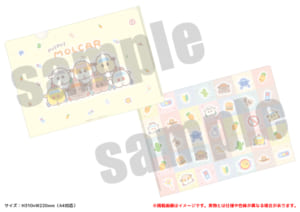「PUI PUI モルカー PremiumShop -DesignProduced by Sanrio-」クリアファイル:440円