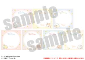 「PUI PUI モルカー PremiumShop -DesignProduced by Sanrio-」ブロックメモ:990円