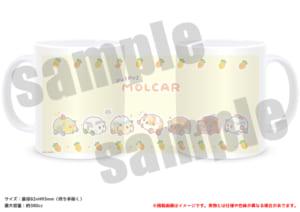 「PUI PUI モルカー PremiumShop -DesignProduced by Sanrio-」マグカップ:1,650円