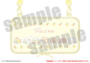 「PUI PUI モルカー PremiumShop -DesignProduced by Sanrio-」ポータブルゲーム機ケース:4,400円(税込)