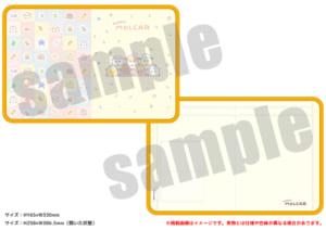 「PUI PUI モルカー PremiumShop -DesignProduced by Sanrio-」車検証ケース:3,080円(税込)