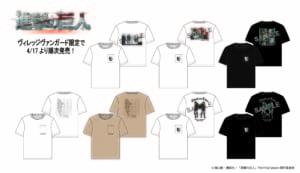 TVアニメ「進撃の巨人」公式ライセンスTシャツ