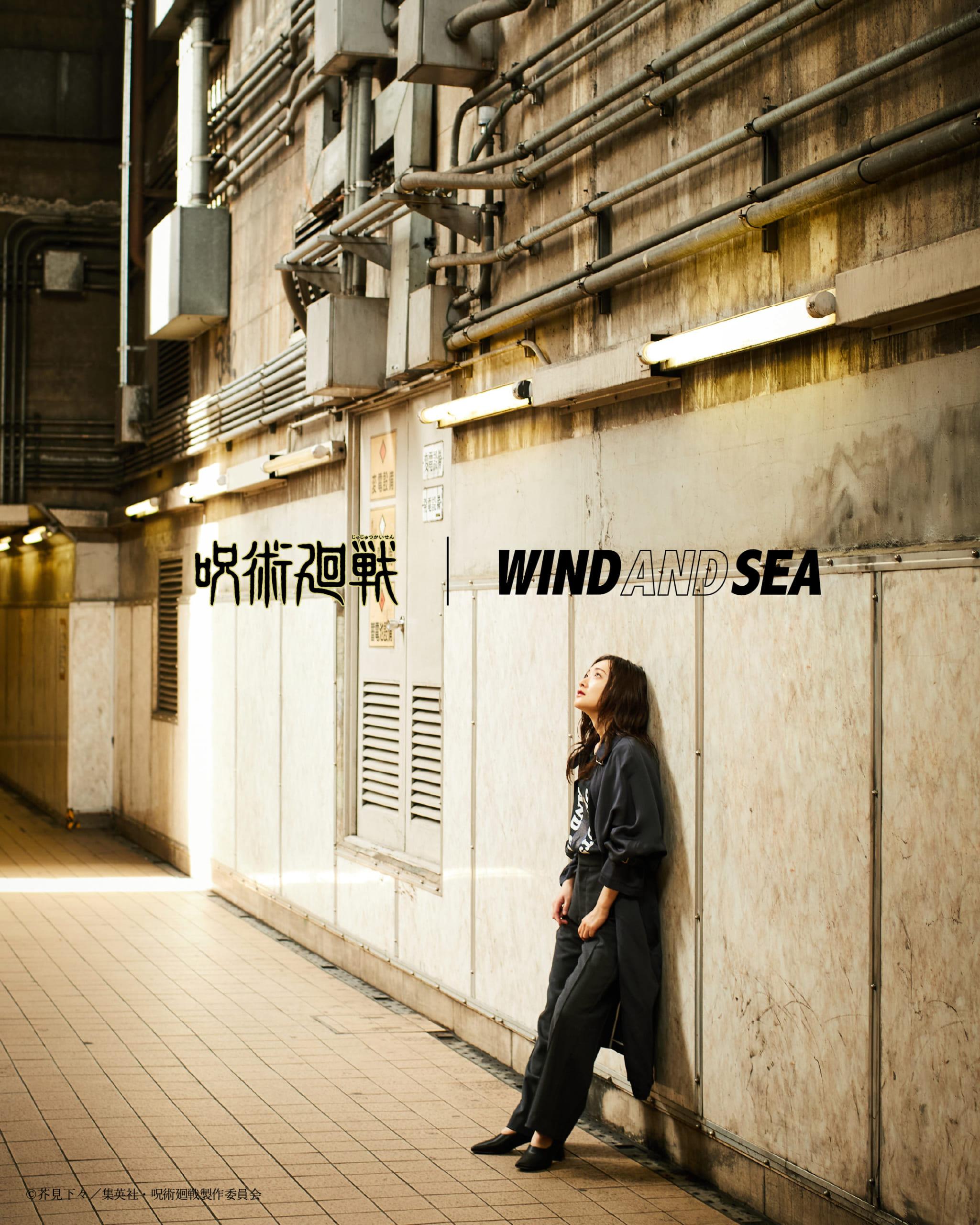 「呪術廻戦」×「WIND AND SEA」ハイセンスすぎるコラボアイテムが領域展開!