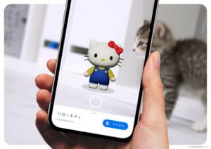 「サンリオ」Google検索3Dキャラクター