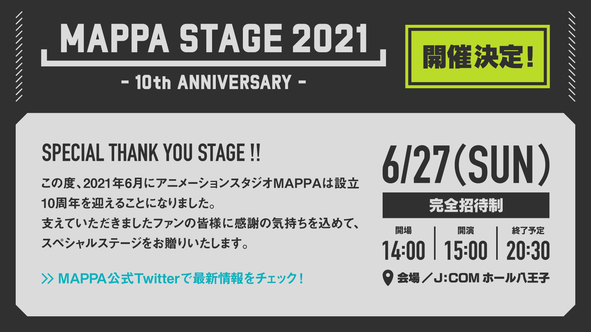 「MAPPA STAGE 2021 -10th Anniversary-」