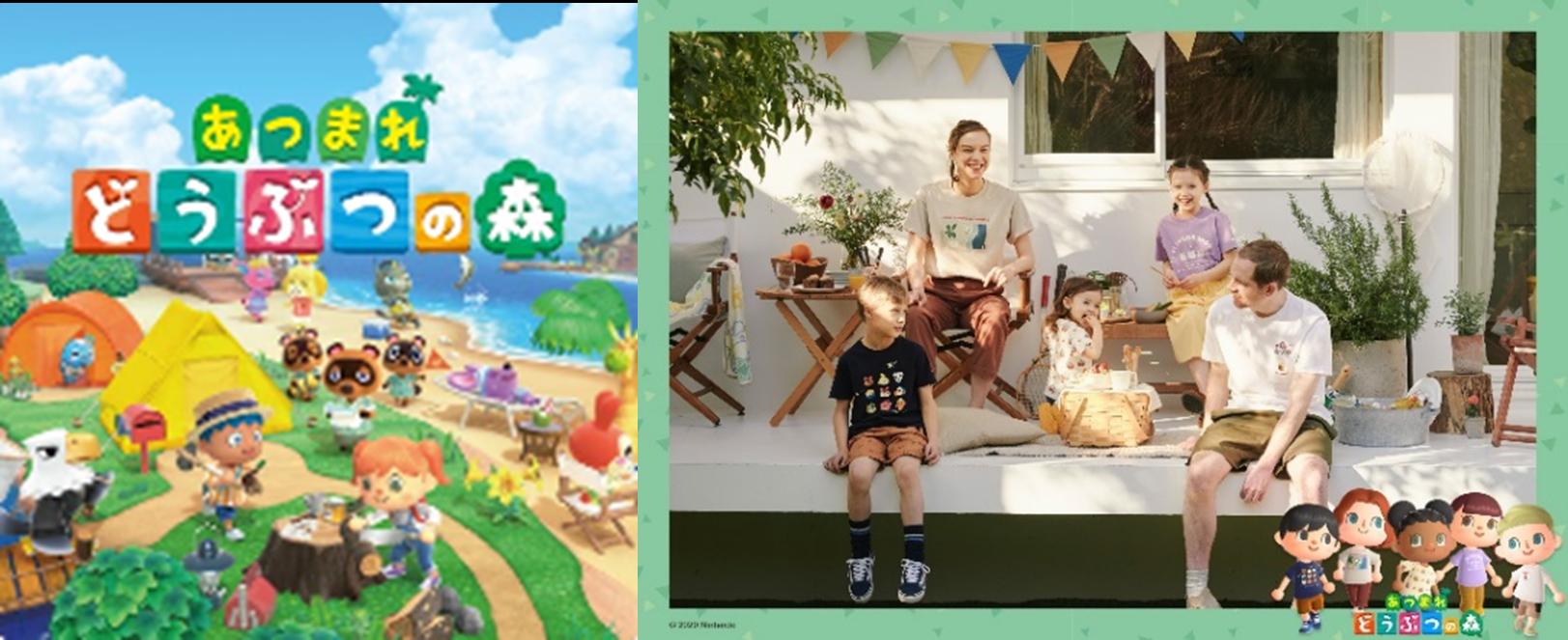 「どうぶつの森」×「UT」キャラやフルーツがデザインされたコレクションアイテムが可愛い!