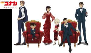 セガ ラッキーくじ『名探偵コナン Red Party Collection』描き下ろしイラスト