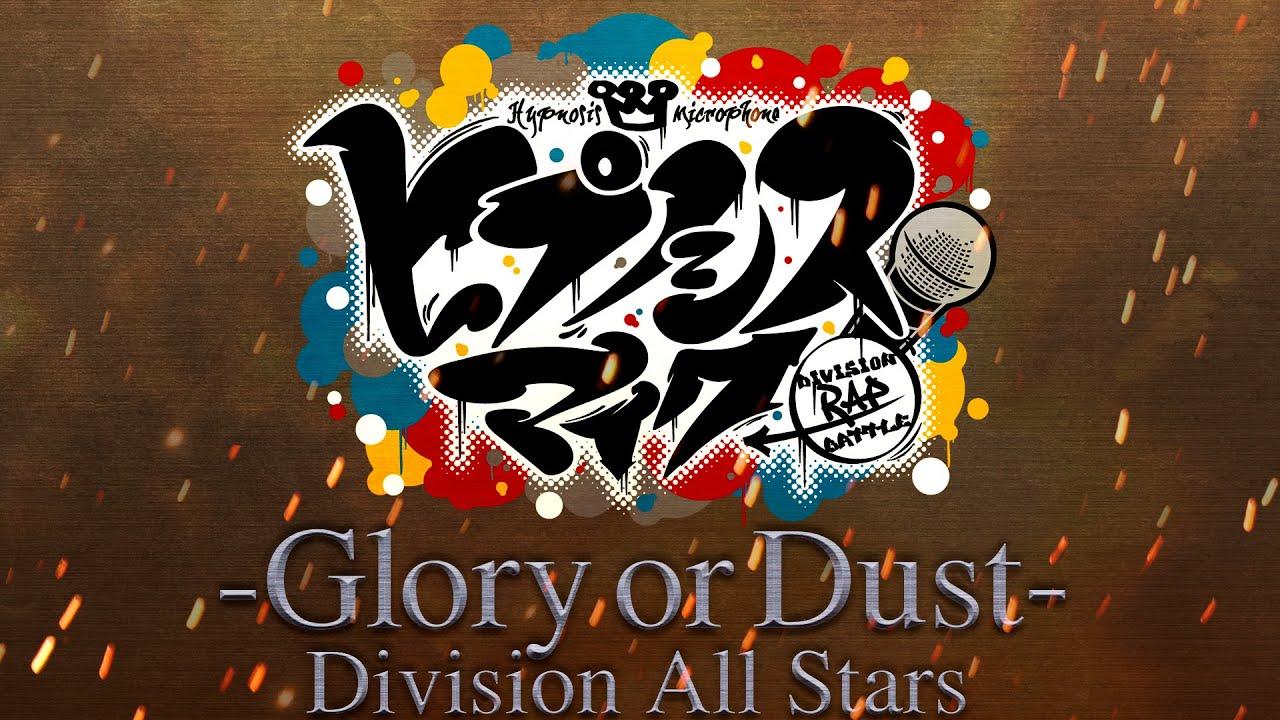 """3DCG×2Dアニメの新境地「ヒプマイ」""""2nd D.R.B""""のテーマソングMVがこれまでにない世界観"""