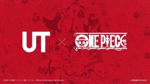「ONE PIECE」×「ユニクロ」UT