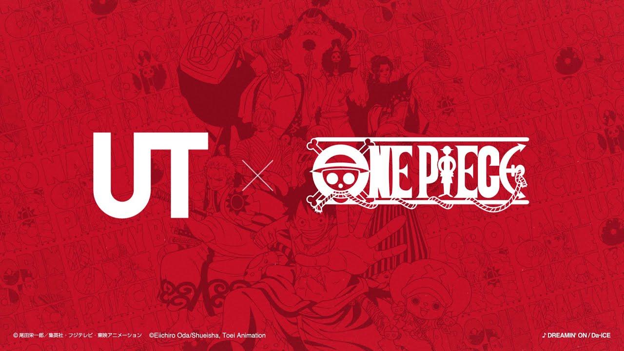「ONE PIECE」×ユニクロ「UT」ワノ国編デザインのTシャツが多数ラインナップ!
