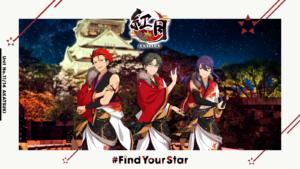 「あんさんぶるスターズ!!」#FindYourStar 紅月