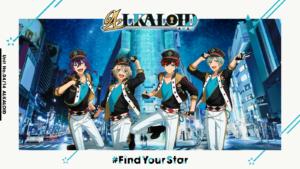 「あんさんぶるスターズ!!」#FindYourStar ALKALOID
