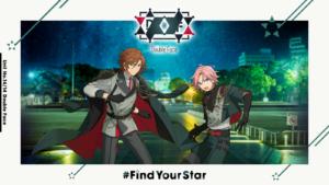 「あんさんぶるスターズ!!」#FindYourStar Double Face