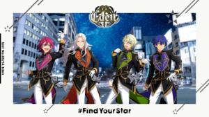「あんさんぶるスターズ!!」#FindYourStar Eden