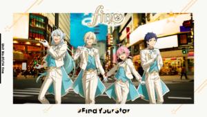 「あんさんぶるスターズ!!」#FindYourStar fine