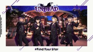 「あんさんぶるスターズ!!」#FindYourStar UNDEAD