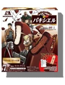 TVアニメ「進撃の巨人」×「パキシエル」コラボパッケージ表