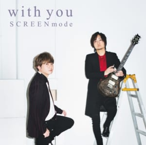 SCREEN mode アルバム「With You」