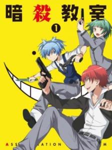 TVアニメ「暗殺教室」DVD1巻表紙