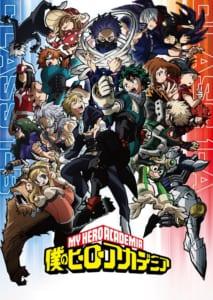 「TV 僕のヒーローアカデミア 第5期」キービジュアル