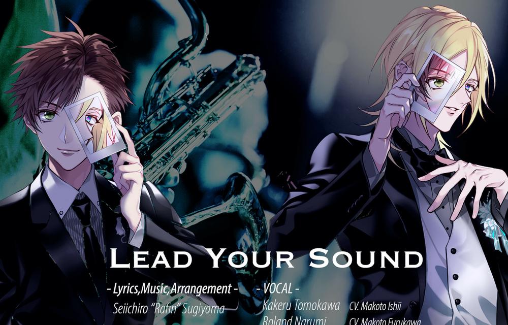 「JAZZ-ON!」シンメ楽曲4曲のリリックMVに注目!キャラクターの心情を知ることができる仕掛けとは?