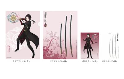 「大加州刀展×刀剣乱舞」A4ファイルポストカードセット
