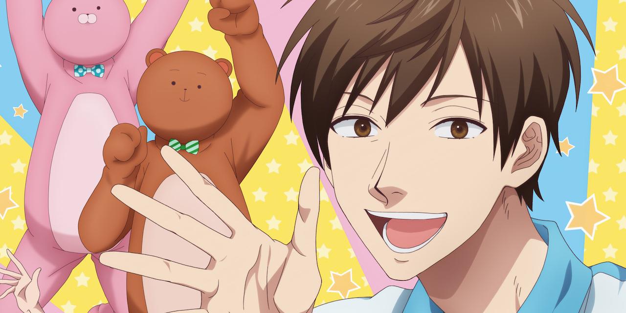 TVアニメ「うらみちお兄さん」追加キャストに津田健次郎さんらが決定!EDはいけてるお兄さん(CV.宮野真守さん)が担当