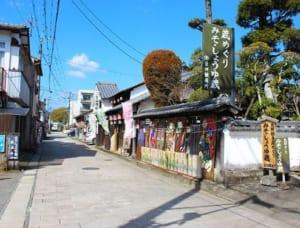 夏目友人帳×熊本県 ~人吉・球磨での優しい時間 鍛冶屋町通り