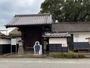 夏目友人帳×熊本県 ~人吉・球磨での優しい時間 武家蔵