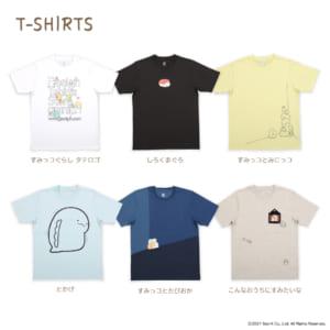 「すみっコぐらし×グラニフ」コラボレーションアイテム Tシャツ