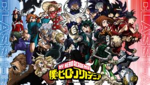 TVアニメ「僕のヒーローアカデミア」×「ほっかほっか亭」オリジナルタオル