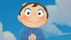 TVアニメ「王様ランキング」ボッジ
