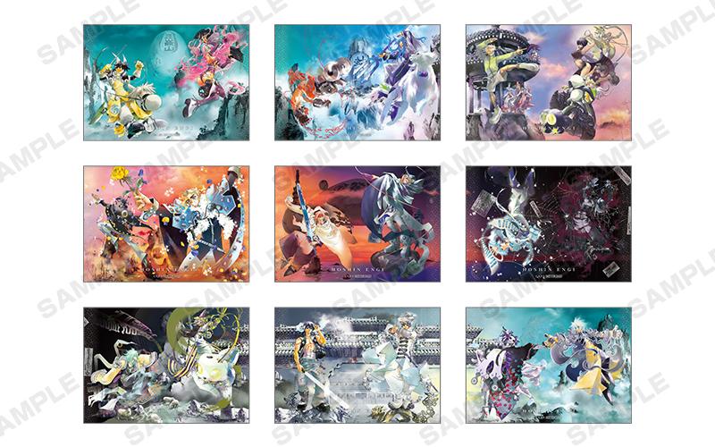 「封神演義」25周年記念 アニメイトフェア フェア限定購入特典 ブロマイド(全9種)