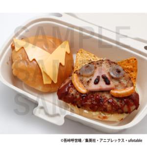 「東京ドームシティ アトラクションズ 」×「鬼滅の刃」嘴平伊之助の照り焼きポークバーガー