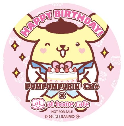 ポムポムプリンカフェ×あっとほぉーむカフェ ポムポムプリンバースデー記念ノベルティ:缶バッジ