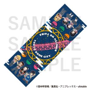 「東京ドームシティ アトラクションズ 」×「鬼滅の刃」スポーツタオル