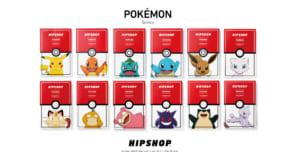 「HIPSHOP」ポケモン Series全種類パッケージ